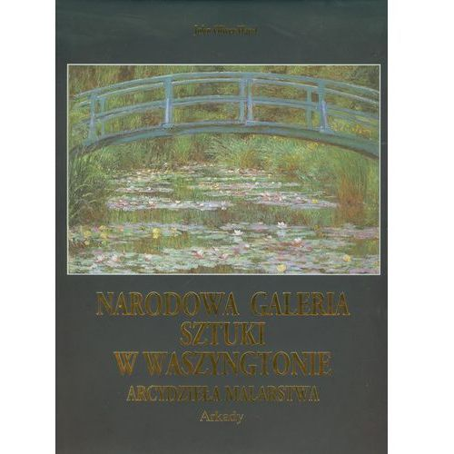 Narodowa galeria sztuki w Waszyngtonie. Arcydzieła malarstwa, ARKADY