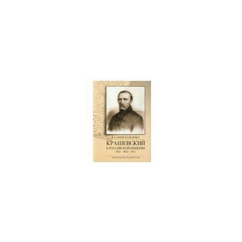 Kraszewski w imperium rosyjskim 1812-1863-1917 (9788323212225)