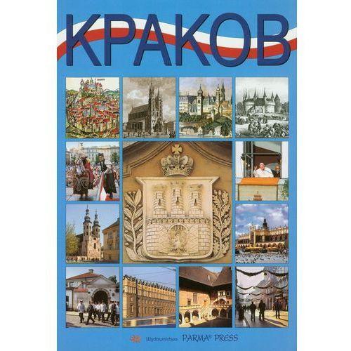 Kraków wersja rosyjska (9788377770498)