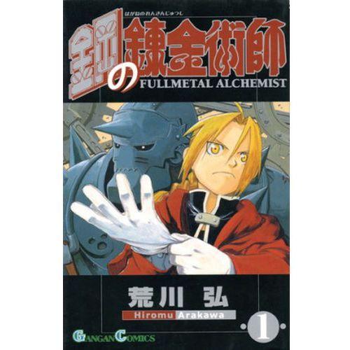 Fullmetal Alchemist. Bd.1 (9783866072497)