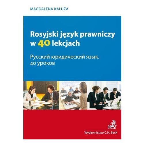 Rosyjski język prawniczy w 40 lekcjach, oprawa miękka
