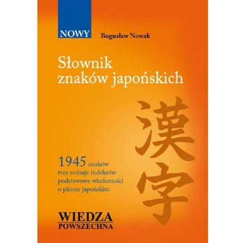 Słownik znaków japońskich (472 str.)