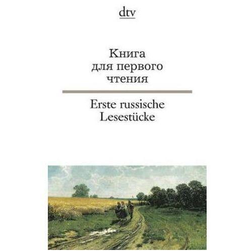 Kniga dlja pervogo ctenija. Erste russische Lesestücke (9783423092777)