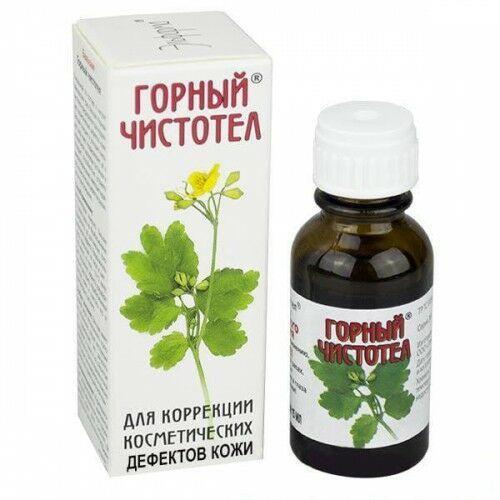 Glistnik Jaskółcze ziele ekstrakt na kurzajki, brodawki 15ml, KF139