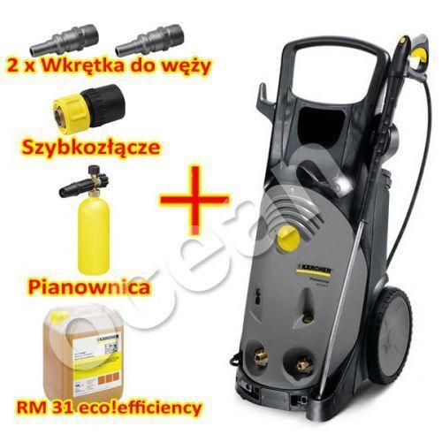 HD 10/23 4 S Plus marki Karcher - myjka ciśnieniowa