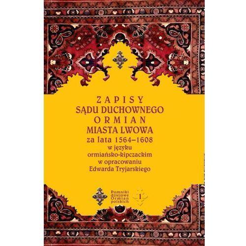 Zapisy sądu duchownego Ormian miasta Lwowa, Księgarnia Akademicka