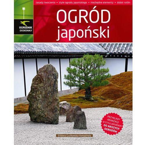 Ogród japoński, Multico