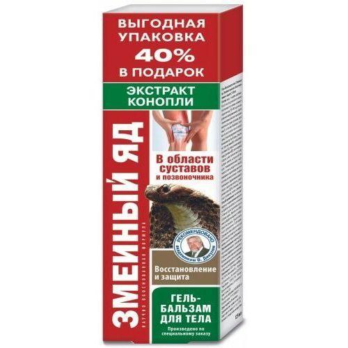 Korolev farm Jad żmii - ekstrakt konopi żel balsam walentina dikula 125ml (4607011668517)