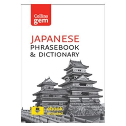 Japanese Phrasebook and Dictionary Gem Edition (9780008135928)