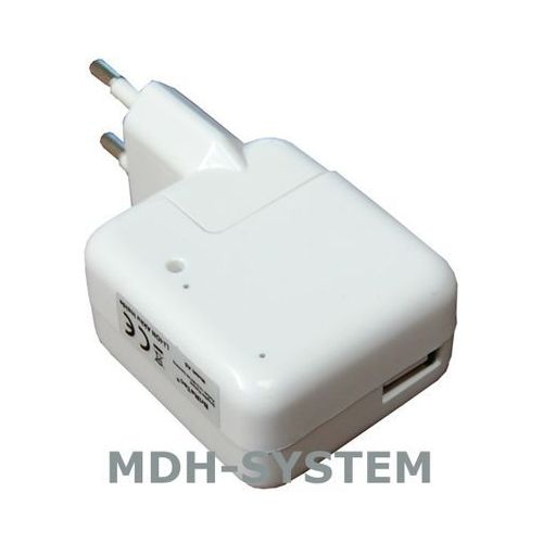 Miniaturowy podsłuch GSM ukryty w ładowarce USB, ŁADOWARKA USB CALL BACK