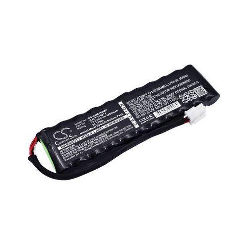 GE Monitor Solar 9500 / 110274 1800mAh 23.76Wh Ni-MH 13.2V (Cameron Sino)