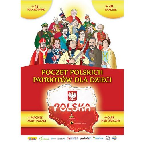 Poczet Polskich Patriotów dla dzieci (2017)