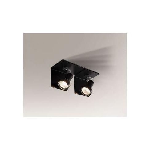 Hamada 2222-b reflektor wpuszczany gu5,3 szary marki Shilo
