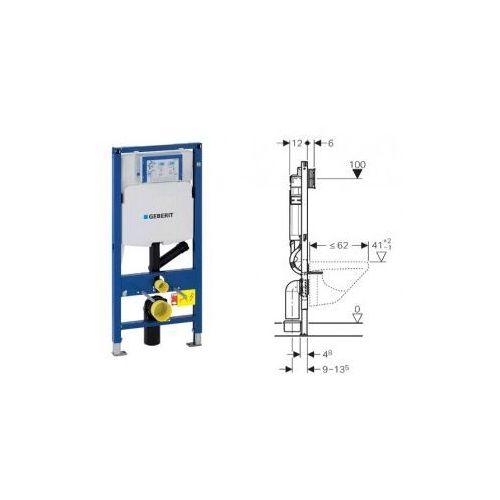 Geberit Duofix do WC, z odciągiem bocznym, Sigma, H112 111.364.00.5 - produkt z kategorii- Stelaże i zestawy podtynkowe