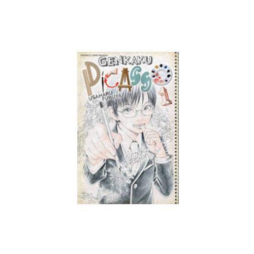 Genkaku Picasso, Vol. 1 (9781421536750)