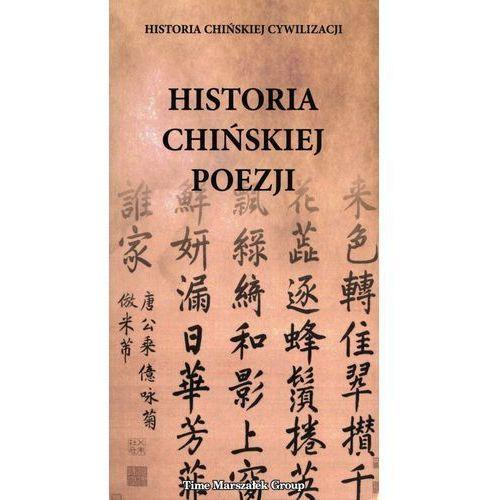 Historia chińskiej poezji - książka