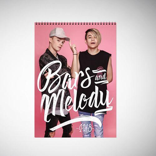 Kalendarz Bars & Melody 2018 z AUTOGRAFEM, 5906667778810