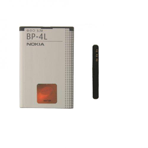 n97 / bp-4l 1500mah 5.6wh li-polymer 3.7v (oryginalny) od producenta Nokia