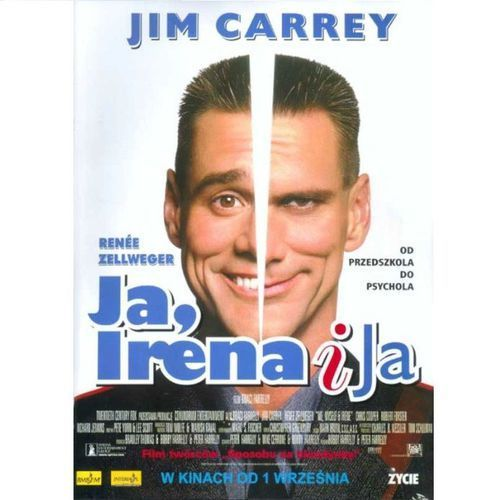 Ja, Irena i Ja (2000) DVD