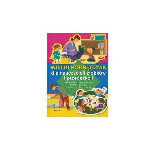 Wielki podręcznik dla nauczycieli żłobków i przedszkoli, praca zbiorowa