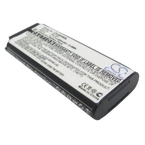 Cameron sino Nokia 7280 / bl-8n 650mah 2.41wh li-ion 3.7v () (4894128041399)