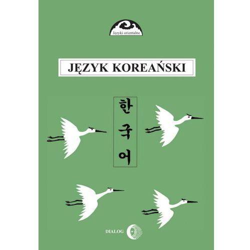 Język koreański Część 1 (395 str.)