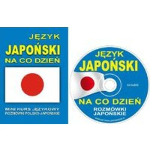 Język japoński na co dzień (+ CD) (2011)