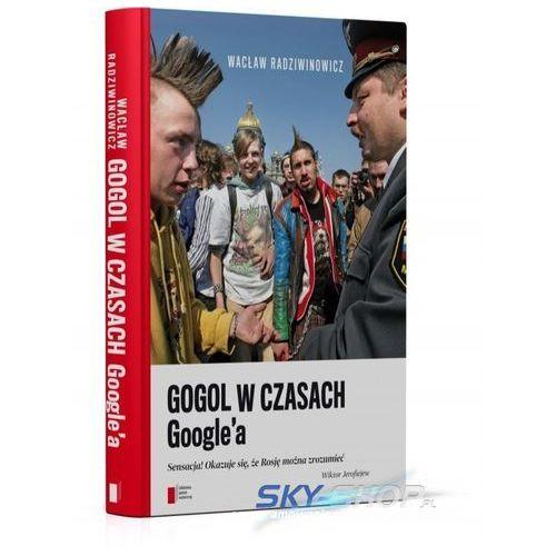 Gogol w czasach Google'a, Agora