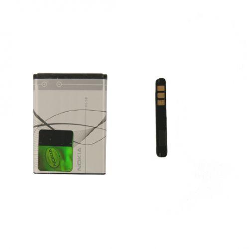 Nokia 3220 / BL-5B 890mAh 3.3Wh Li-Ion 3.7V (oryginalny) - sprawdź w wybranym sklepie