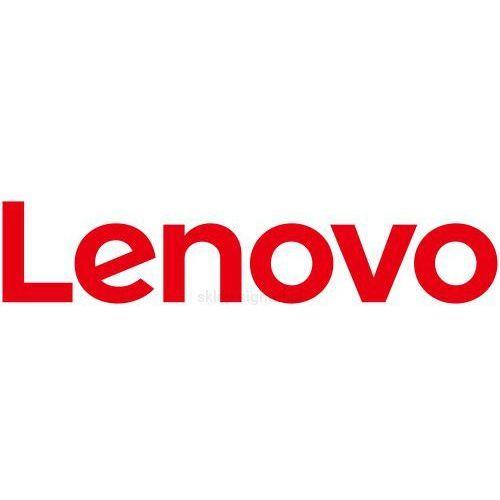 LENOVO Lenovo RD220 2xE5520 4C 2 26GHz 8GB RAM (3798-15G), 3798-15G 3