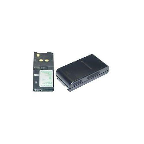 Bateria do kamery sharp bt-70 wyprodukowany przez Hi-power