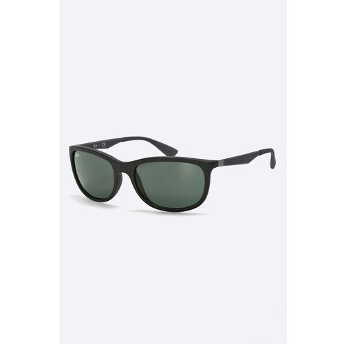Ray-Ban - Okulary RB4267.601S71