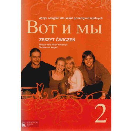 Wot i my 2. Język rosyjski dla szkół ponadgimnazjalnych. Zeszyt ćwiczeń, ilość stron [96]