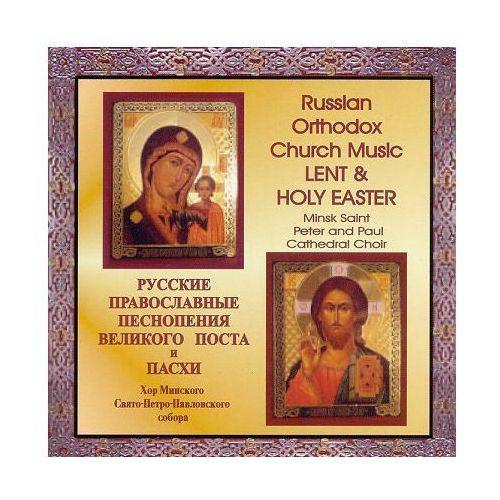 Soliton Minsk saint peter & paul cathedral choir - rosyjskie pieśni cerkiewne wielkiego postu i wielkanocy (5907577102722)