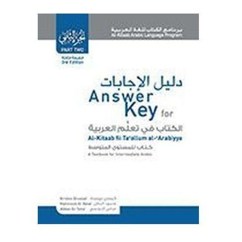 al kitaab fii ta allum al arabiyya answer key pdf