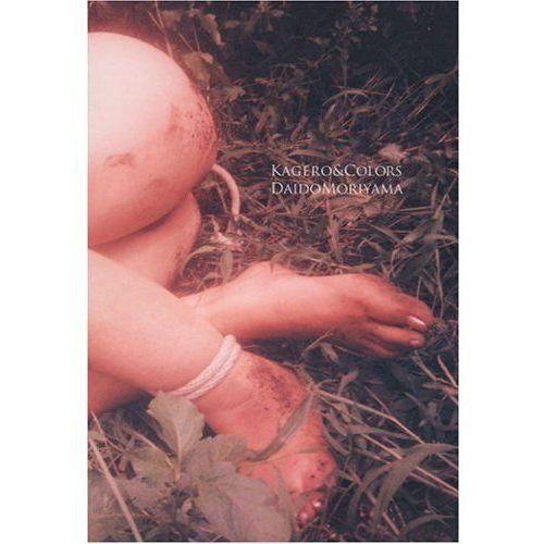 Daido Moriyama: Kagero and Colors (2007)