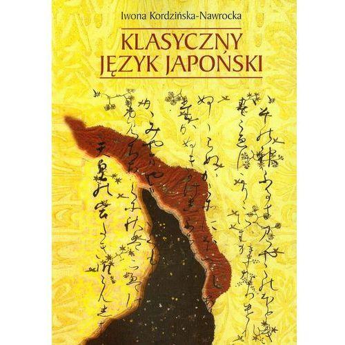 Klasyczny Język Japoński, oprawa miękka