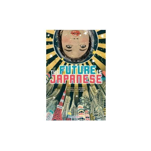 Future is Japanese (9781421542232)