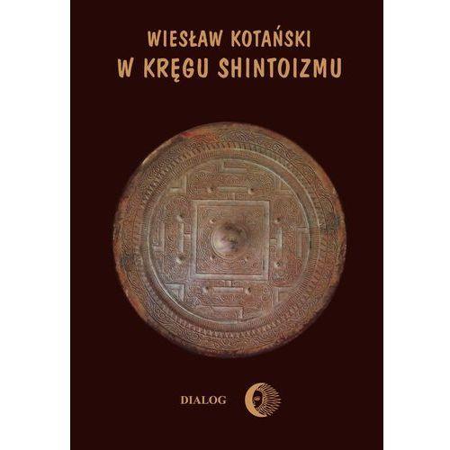 shinto the kami way ono sokyo woodard william