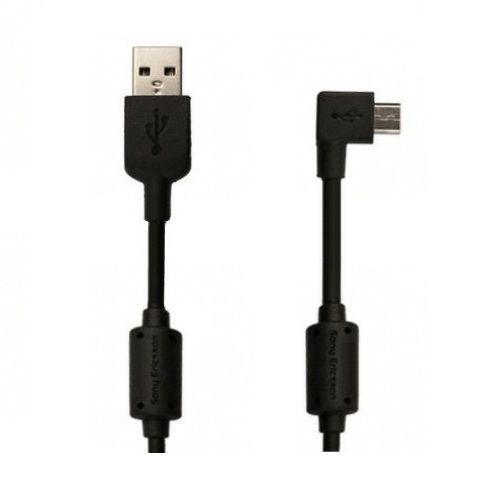 Kabel do transmisji danych Sony Ericsson EC600R bulk