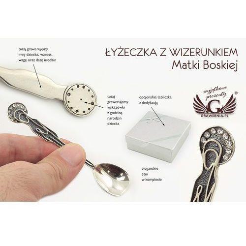 30793c35b5 Łyżeczka z wizerunkiem matki boskiej srebro - pamiątka chrztu świętego -  wzór srb015 149