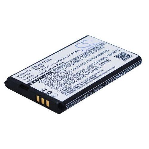 Cameron sino Nokia lumia 435 / bv-5j 1300mah 4.81wh li-ion 3.7v () (4894128110088)