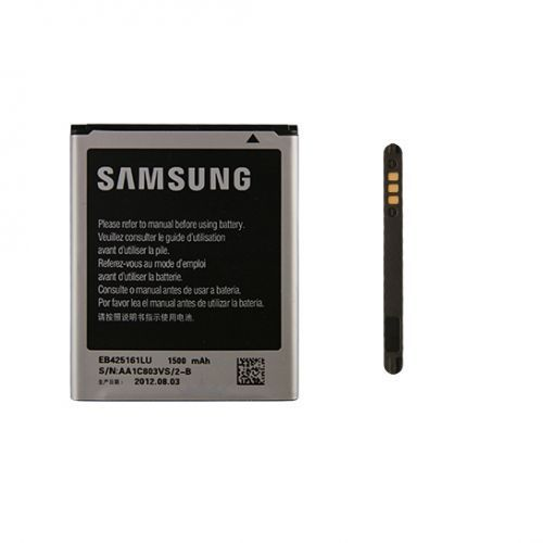 Samsung GT-i8160 Galaxy Ace II / EB425161LU 1500mAh 5.70Wh Li-Ion 3.7V (oryginalny)