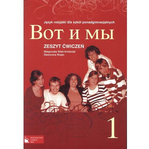 Wot i my 1. Język rosyjski dla szkół ponadgimnazjalnych. Zeszyt ćwiczeń (9788374461931)