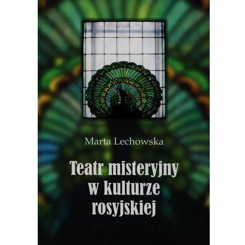 Teatr misteryjny w kulturze rosyjskiej, Księgarnia Akademicka