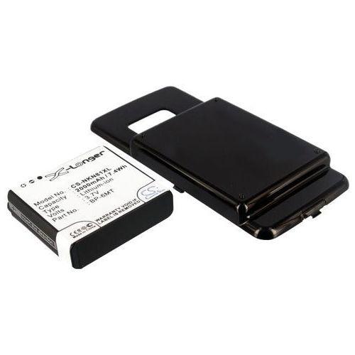 Cameron sino Nokia n81 / bp-6mt 2000mah 7.40wh li-ion 3.7v powiększony czarny ()