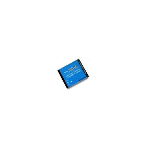 Bateria do Canon PowerShot SD770 IS SD980 - sprawdź w seltrade.pl