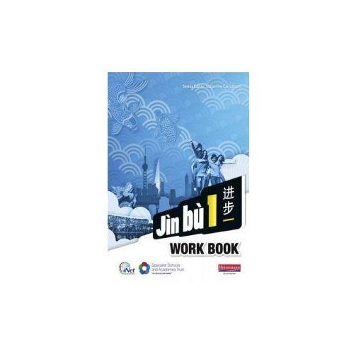 Jin bu Chinese Workbook Pack 1 (11-14 Mandarin Chinese)