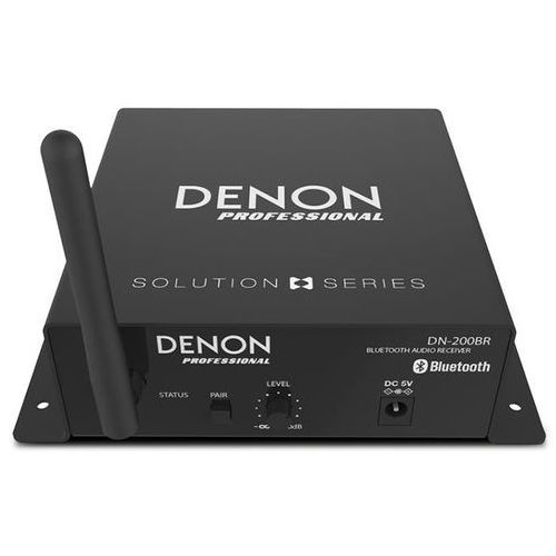 Denon pro dn-200br (0694318017777)