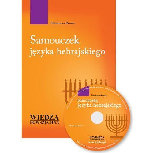 Samouczek języka hebrajskiego (+CD MP3), Shoshana Ronen
